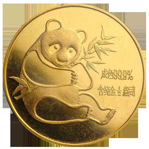 coinimg_chinese-panda