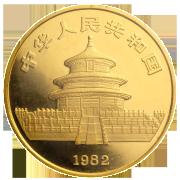 coinimg_chinese-panda2